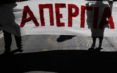 Νέα απεργία την Τετάρτη: Ποιοι συμμετέχουν – Χωρίς μετρό η Αττική, το πλάνο για τα λεωφορεία – Δεμένα τα πλοία στον Πειραιά