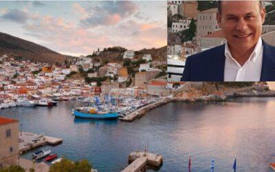 Ύδρα: Ο Νίκος Μανωλάκος ζητά να επανδρωθούν άμεσα το Λιμεναρχείο και το Αστυνομικό τμήμα του νησιού