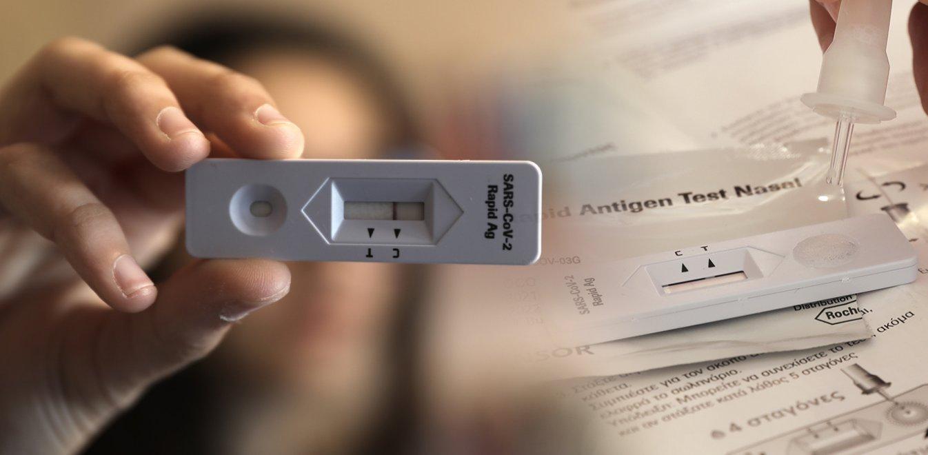 Οργή Φαρμακοποιιών κατά κυβέρνησης για το φιάσκο των self test