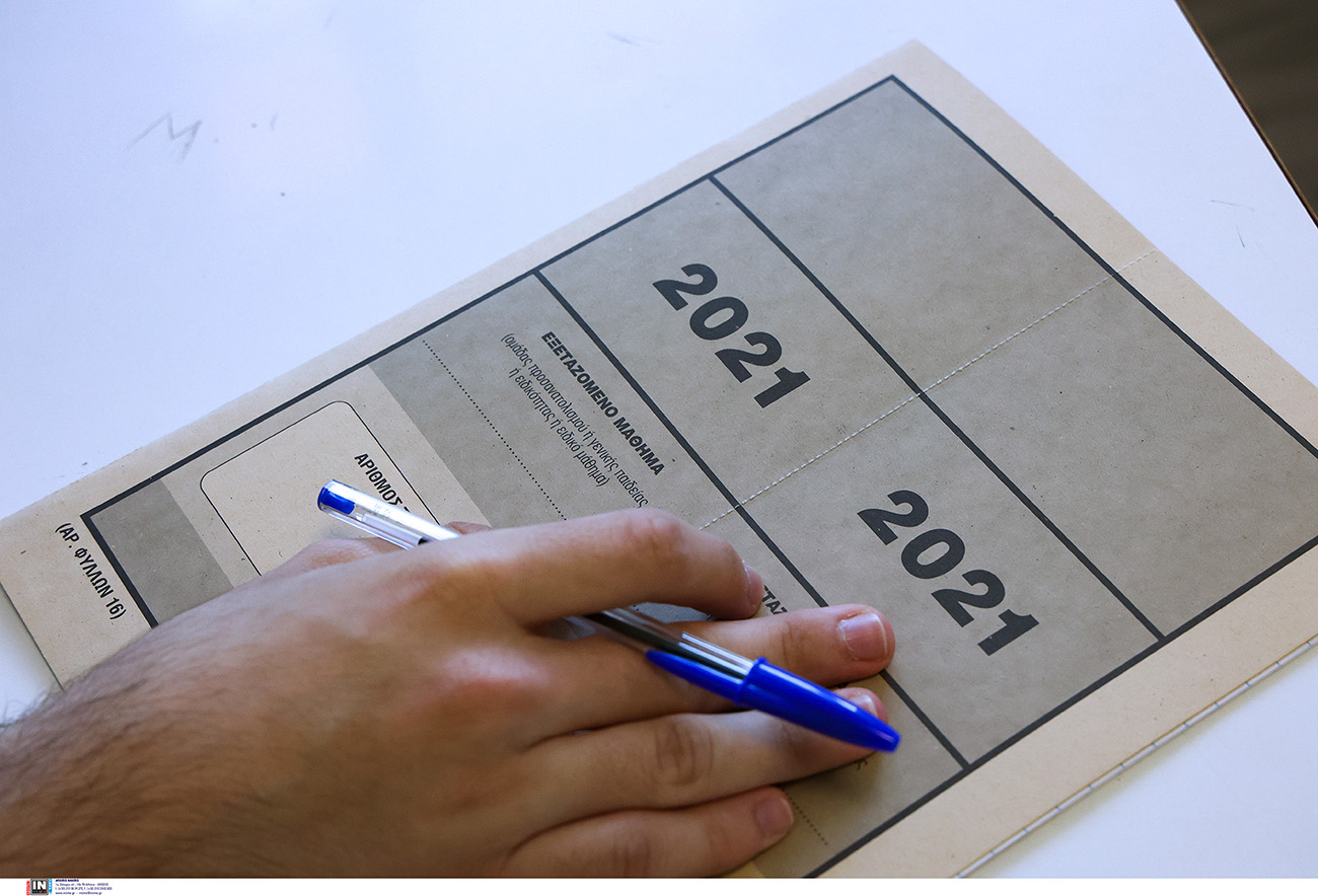 Πανελλαδικές 2021: Δείτε τα θέματα σε Ιστορία, Φυσική, Οικονομία