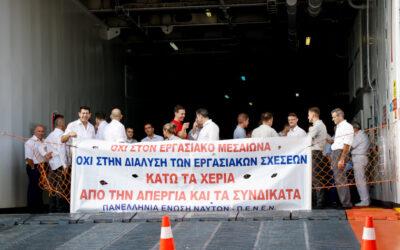 """Λιμάνι Πειραιά: """"Παράνομη"""" έκρινε το δικαστήριο την απεργία των ναυτεργατών - Δεν κάνει πίσω η ΠΕΝΕΝ"""