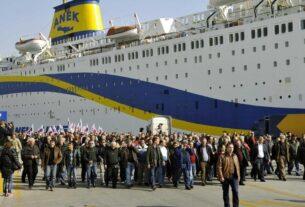 Νέα απεργία την ερχόμενη Τετάρτη 16/6 από τους ναυτεργάτες για το εργασιακό νομοσχέδιο