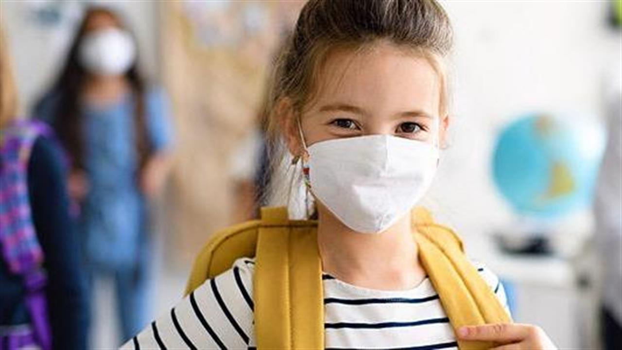 SOS από επιστήμονες για τα παιδιά «Μάσκες, αποστάσεις και αντισηπτικά διαλύουν το ανοσοποιητικό τους σύστημα»