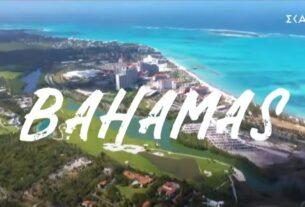 Survivor spoiler 13/6: Η παίκτρια που αποχωρεί και ποιοι πάνε ταξίδι στις Μπαχάμες (video)