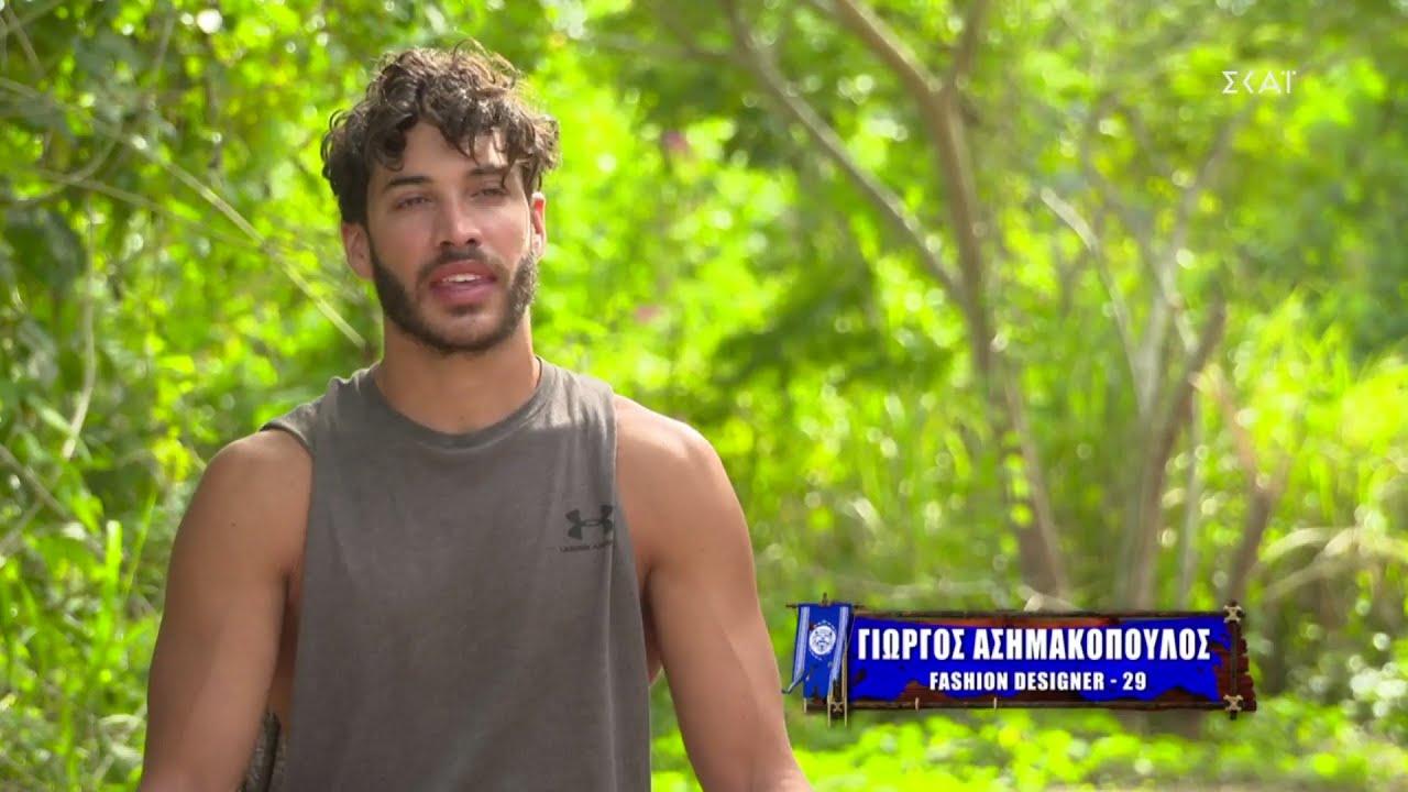 Survivor Spoiler 14/06: Αυτός κερδίζει την ασυλία και βάζει στο στόχαστρο τον Γιώργο Ασημακόπουλο!