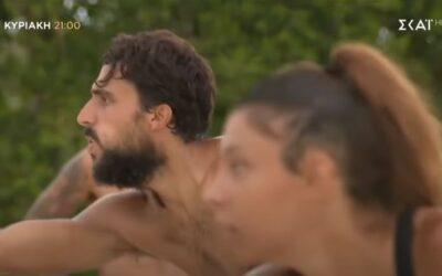 Survivor Spoiler 6/06: Αυτό είναι το όνομα του νικητή της σημερινής ασυλίας (video)