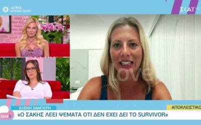 """Ελένη Χαμπέρη για Σάκη και Μαριαλένα: Είναι χειριστικός και διπρόσωπη"""" (video)"""