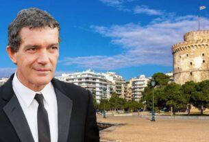 Ζητούνται κομπάρσοι στη χολιγουντιανή ταινία με τον Μπαντέρας στην Θεσσαλονίκη!