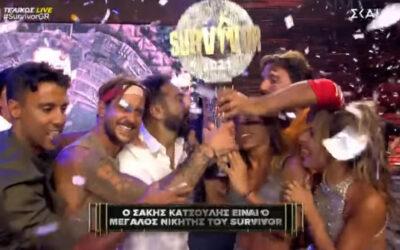Survivor 2021 Τελικός: Τι τηλεθέαση έκανε ο τελικός