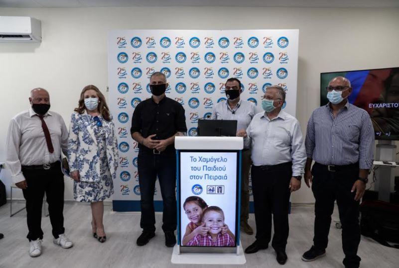 Πειραιάς: Εγκαίνια του Νέου Κέντρου Άμεσης Κοινωνικής και Ιατρικής Επέμβασης στον Πειραιά