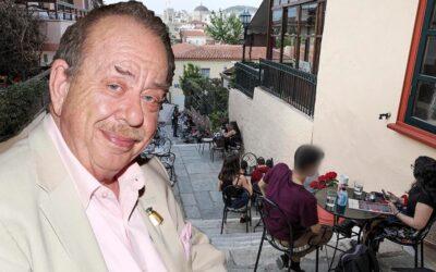 """Ηλίας Μαμαλάκης: """"Πρόστυχο μέτρο, ο διαχωρισμός πελατών στην εστίαση"""""""