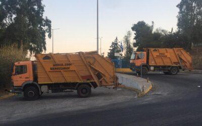Κερατσίνι: Αποκλεισμός του ΣΜΑ στο Σχιστό