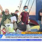Λιμάνι Πειραιά: Απίστευτη ταλαιπωρία για όσους θέλουν να ταξιδέψουν στα νησιά