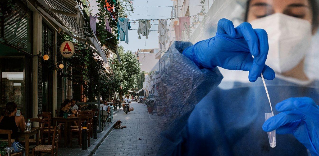 Μετάλλαξη Δέλτα: Νέα μέτρα σήμερα με ανοιχτές αλλαγές για την εστίαση και τους ανεμβολίαστους