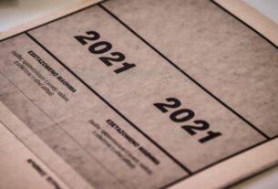 Πανελλήνιες 2021: Οριστικό! Αύριο 9 Ιουλίου ανακοινώνονται οι βαθμολογίες – Πώς θα τις δείτε