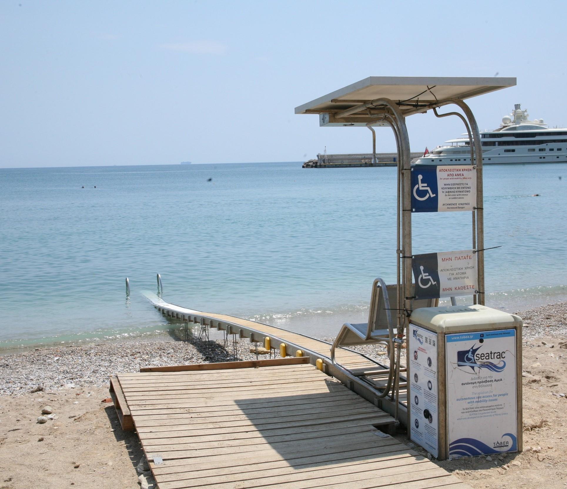Πειραιάς: Σύστημα πρόσβασης στην παραλία Βοτσαλάκια για άτομα με αναπηρία