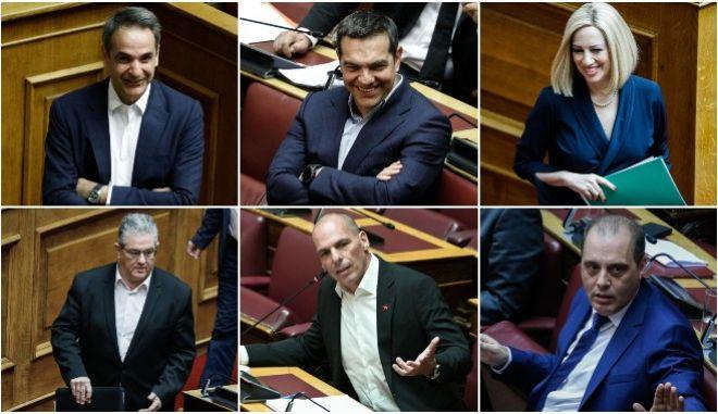 Πόθεν έσχες πολιτικών 2021: Ποιος είναι ο πλουσιότερος αρχηγός στην Ελληνική Βουλή