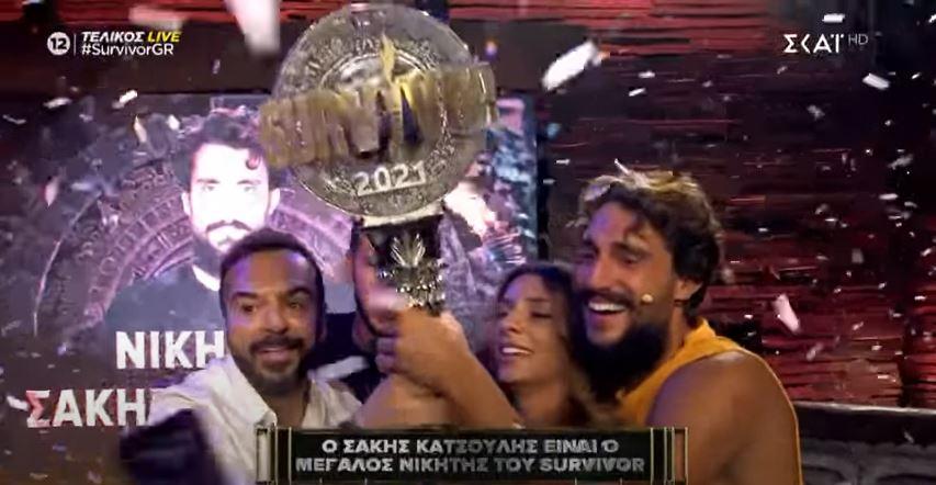 Survivor 2021: Ο Σάκης Κατσούλης είναι ο νικητής που κέρδισε τα 100.000 ευρώ (video)