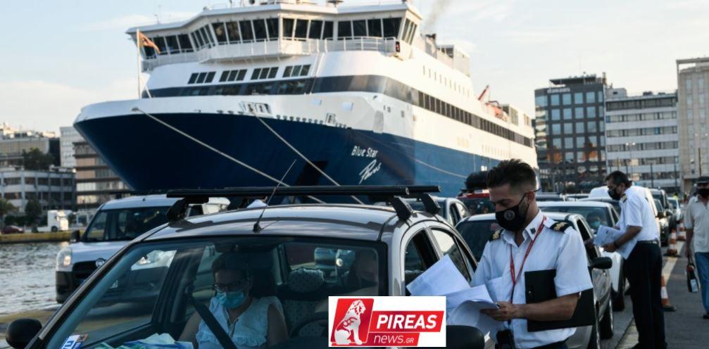 Ταξίδι με πλοίο: Πώς θα γίνονται οι έλεγχοι στο λιμάνι του Πειραιά