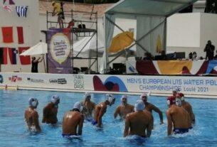 Τρίτη η Εθνική Παίδων Πόλο στο ευρωπαϊκό Πρωτάθλημα της Πορτογαλίας