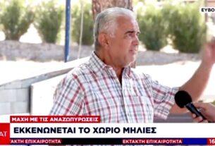 "VIRAL ΒΙΝΤΕΟ: Κάτοικος στην Εύβοια τα ""χώνει"" για τα καλά on air στον ΣΚΑΪ!"