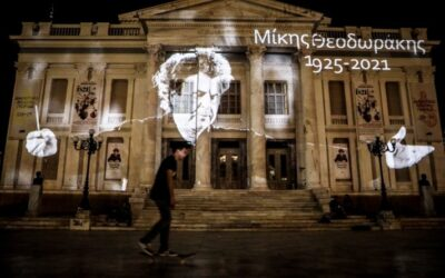 Δήμος Πειραιά: Αποχαιρέτησε τον Μίκη Θεοδωράκη με τη συγκινητική προβολή 3d mapping στο Δημοτικό Θέατρο