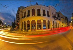 Έκθεση φωτογραφίας #My_Piraeus: Ο Πειραιάς μέσα από το βλέμμα 105 ταλαντούχων φωτογράφων
