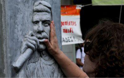 Κερατσίνι: Σε εξέλιξη η πορεία για τη δολοφονία του Παύλου Φύσσα