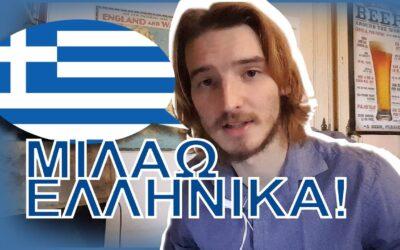 Viral Βίντεο: Βέλγος φιλέλληνας που μιλά άπταιστα ελληνικά σαρώνει το διαδίκτυο