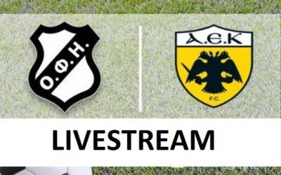 ΟΦΗ - ΑΕΚ live streaming 19/09: Ζωντανή μετάδοση