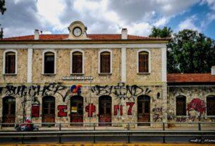 Σιδηροδρομικός Σταθμός Λιμένα Πειραιά: Μια φωτογραφία χίλιες λέξεις...