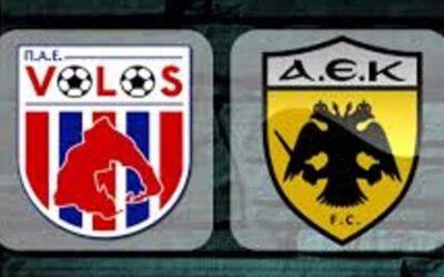 Βόλος- ΑΕΚ Live Streaming 24/10: Ζωντανά ο αγώνας
