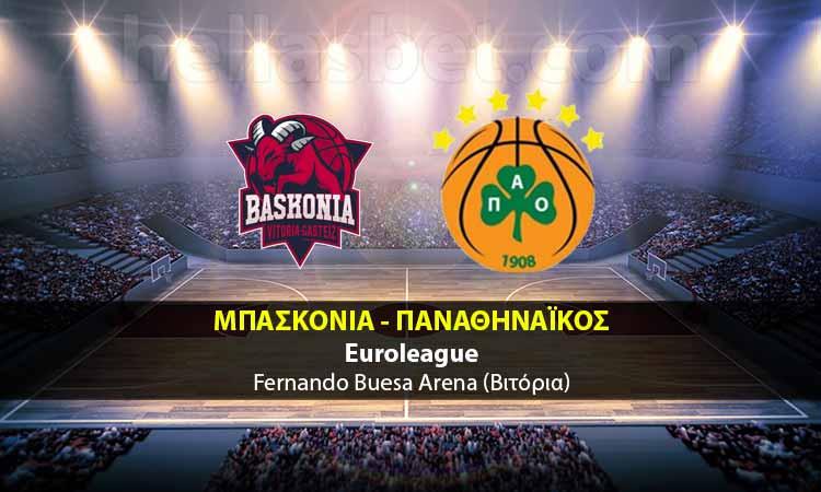 Μπασκόνια-Παναθηναϊκός Live Streaming 12/10: Ζωντανή μετάδοση