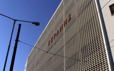 Ιδιωτικό Fun αγόρασε το κτήριο Κεράνης με το ποσό 5.500.000 ευρώ και το... ξαναπουλάει στο δημόσιο αντί 85.000.000!!