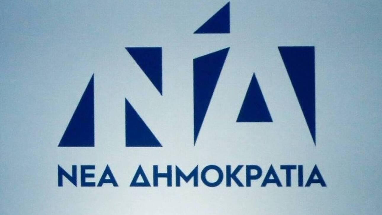 """Β Πειραιά: """"Αυτοί προηγούνται στην κούρσα των εκλογών της Νέας Δημοκρατίας"""""""