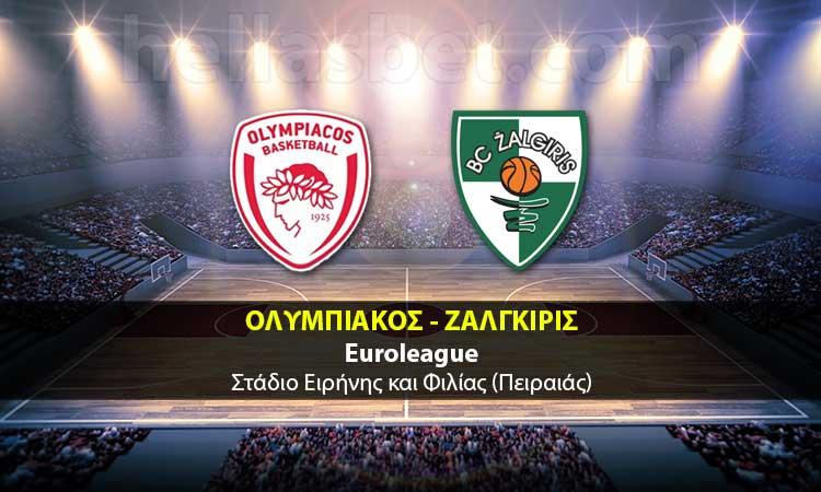 Ολυμπιακός - Ζάλγκιρις Live Streaming 15/10: Ζωντανή μετάδοση