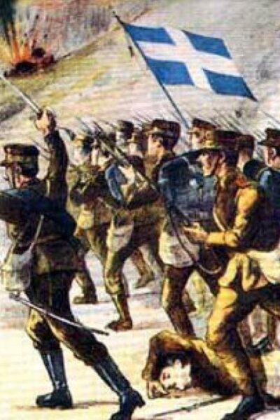 Σαν σήμερα: Ένα σκυλί γίνεται αφορμή πολέμου της Ελλάδας με τη Βουλγαρία!