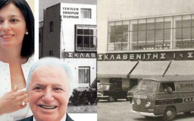 Super Market Σκλαβενίτης: Η Εταιρία Φαινόμενο, Η Καταγωγή Απο Λευκάδα Και Το Μεγάλο Οχι